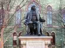 UPENN Ben Franklin Status